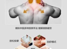 网红颈椎按摩仪,可以缓解颈椎疼痛,促进血液循环,针灸,按摩,需要加微信06618