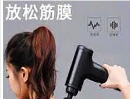 穴位按压治疗枪,可以调理您的身体健康!我们可以通过网络对您问诊,舌诊等诊断,按照