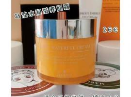 韩国化妆品和口罩 正规公司出售送货上门 联系人 微信 lan tian  有时微