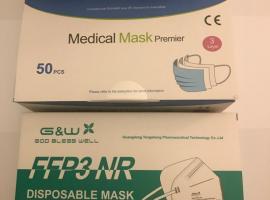全新落地电风扇20欧/台,空调一体机339欧/台,疫苗抗体检测,唾液/鼻咽新冠抗原Antigen快速检测盒德国现货,另有FFP3口罩,FFP2口罩等现货