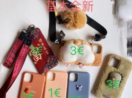 手机壳,挂绳,手提包,蒸脸机,恐龙包包