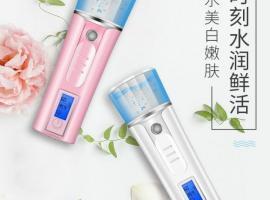 *可测皮肤,纳米喷雾补水仪,代替充电宝,小型喷雾随身携带,方便,