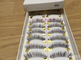 各种款式睫毛 大概️100来盒一次性全部出售一欧一盒 不散卖