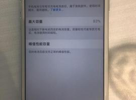 苹果7,32G。160欧。非诚勿扰