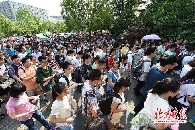 北京多所高校自主招生密集开考 酸雨危害和人口政策等进入考题 ...