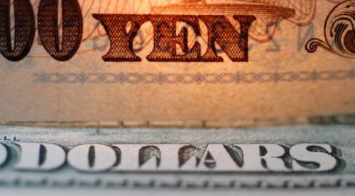 东京发布国际金融城市构想要点 拟降低两项地税