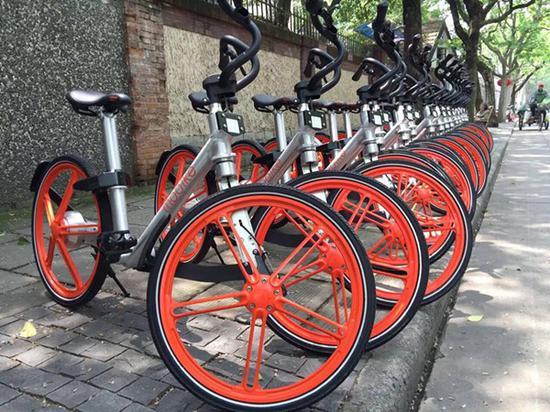 摩拜单车将亮相曼彻斯特试水欧洲市场