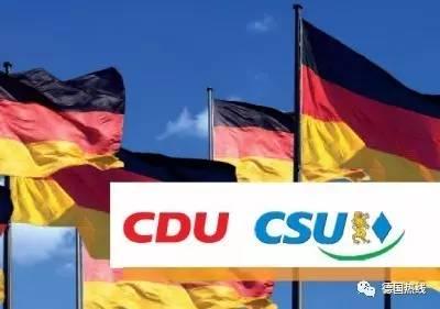 德国大选结果已定?默克尔所在党支持率创新高