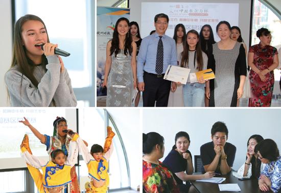 水立方杯唱响法兰克福 14岁华裔女孩获青少年组冠军