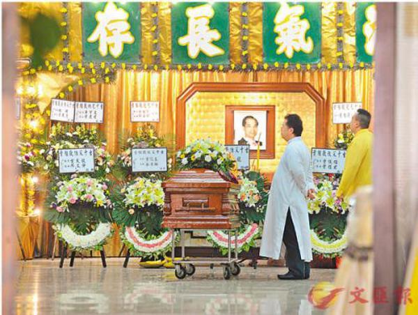 """香港""""贼王""""叶继欢出殡 约120名亲友出席丧礼"""