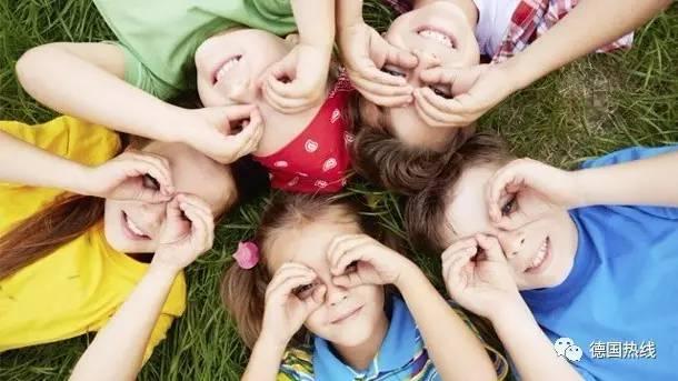 德国儿童生活条件排名全球第二 污染情况不乐观