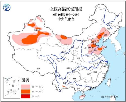 高温黄色预警发布 辽宁北京等地有35℃以上高温天气