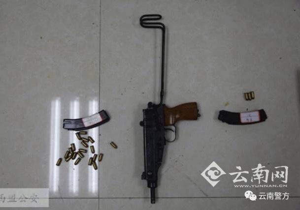 云南普洱警方查获毒品8公斤 毒贩携冲锋枪武装运毒