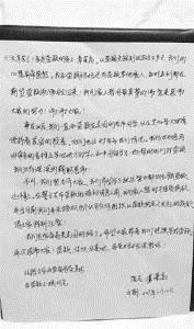 在美失联中国女生父亲:若找到她 不让她再留在美国