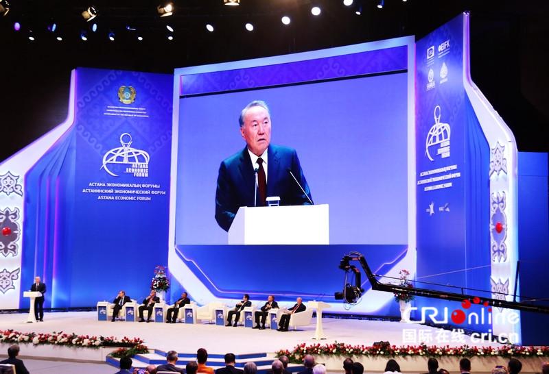 阿斯塔纳经济论坛成功落幕 哈总统就全球经济发表讲话
