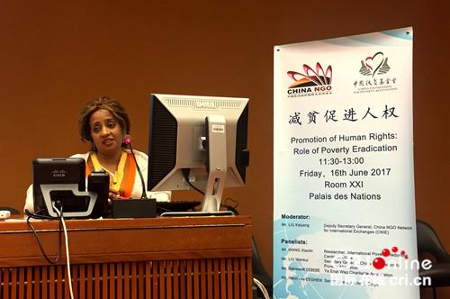 """中国民间组织在联合国日内瓦总部举办""""减贫促进人权""""主题边会 ..."""