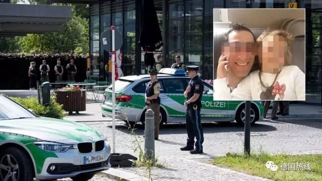 慕尼黑枪击案嫌犯身份被曝光 能熟练使用枪支