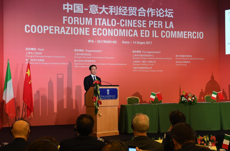 """韩正率团访问意大利,以""""一带一路""""建设为契机开展更紧密深入广泛合作 ..."""