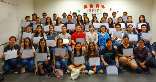 欧洲时报中文学校举行结业典礼