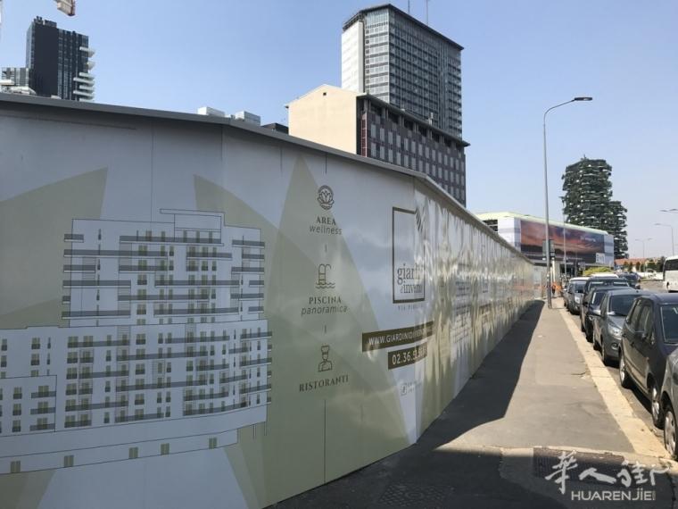 """中意企业共同在米兰市中心打造高品质公寓""""米兰花园"""""""