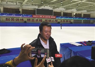 花滑总教练赵宏博:2022向全国冰迷交满意答卷