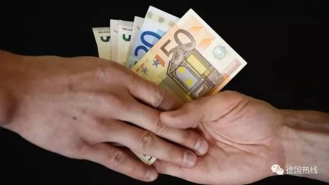 民调:10%的德国人愿为后代留下25万欧元的遗产