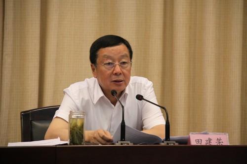新疆兵团党委原常委田建荣等3人被开除党籍