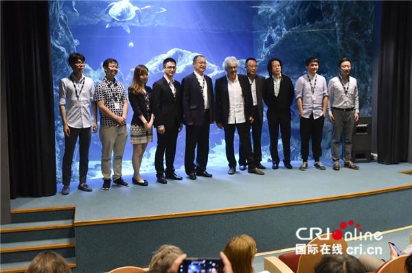 法国阳光纪录片节闭幕 中国参展机构满载而归