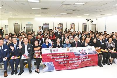 加强联系探讨未来 华裔青年点赞中国发展