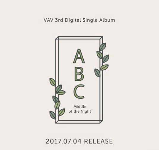VAV将携新歌回归 加入夏日男团大战