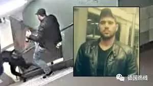 柏林地铁恶性踢人案开庭 被告称自己不记得一切