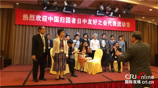 日本遗孤访华团欢迎招待会在北京举行