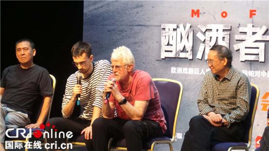 波兰导演陆帕首度与中国演员合作 戏剧《酗酒者莫非》在华演出 ...