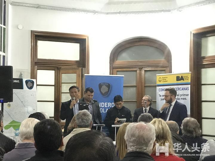 阿根廷政坛的首位华人议员袁建平:切切实实为华人谋福利