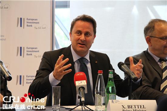 卢森堡首相:卢中关系建立在信任基础之上