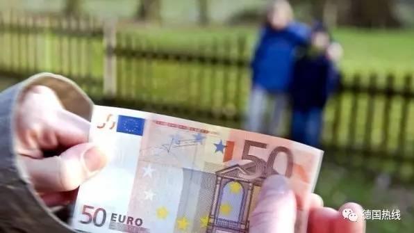 德国儿童抚养补助金7月1日起可以支付到18岁