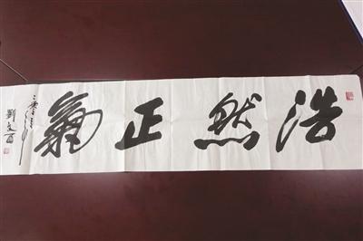 """贪官10幅""""雅贿品""""集中网拍 其中9幅拍卖近65万元"""