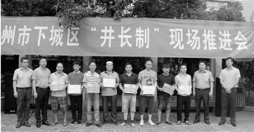 """杭州77位""""井长""""上任 监管雨水井防止偷倒污水"""