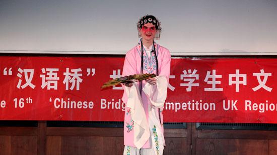 """第十六届""""汉语桥""""即将在湘开启 呈现三大创新亮点"""