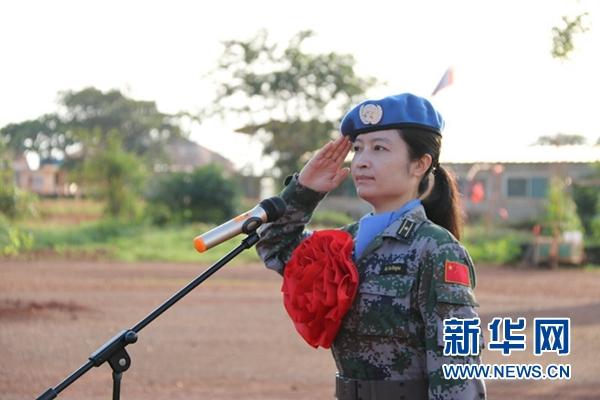 中国第七批赴南苏丹维和医疗队开展主题党日活动