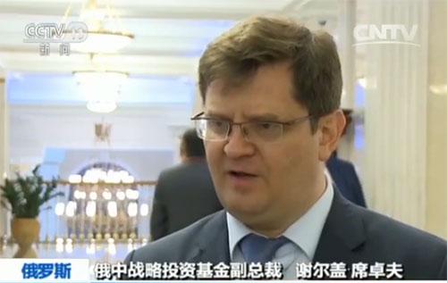 俄罗斯各界高度评价习近平访俄:习主席每次来访都非常珍贵而重要 ...