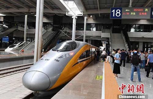 宝兰高铁9日开通运营 西北地区全面融入全国高铁网