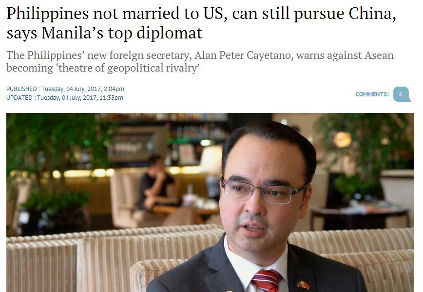 菲外长:菲美非夫妻 我们有追求中国的权利!