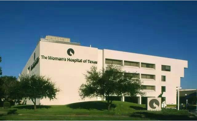 环球医城美国休斯顿母婴中心运营启动