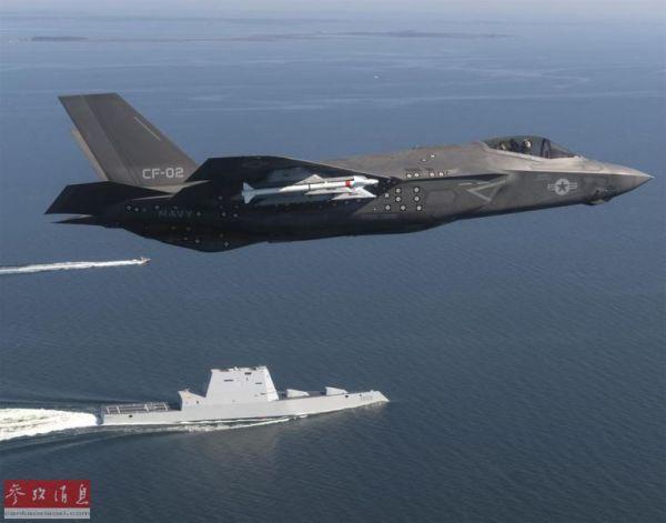 """美军加快开发F-35""""大脑"""":将录入歼-20信息"""
