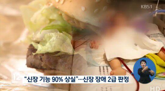 韩幼儿疑吃麦当劳汉堡致重病 麦当劳:食品安全没问题