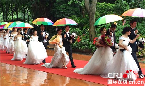 全球最大空中集体婚礼在广州举行