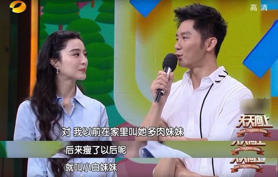 """甜蜜昵称曝光!李晨曾在家叫范冰冰""""多肉妹妹"""""""