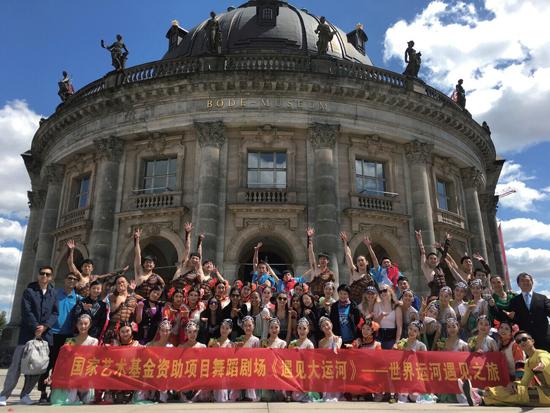 中国文化遗产传播舞蹈剧《遇见大运河》柏林上演
