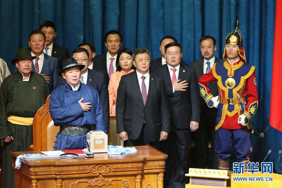 蒙古国新总统巴特图勒嘎宣誓就职